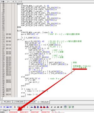 複数のhx711をR8Cで読み出すソース